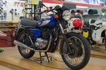 1982 Triumph TSS 750cc